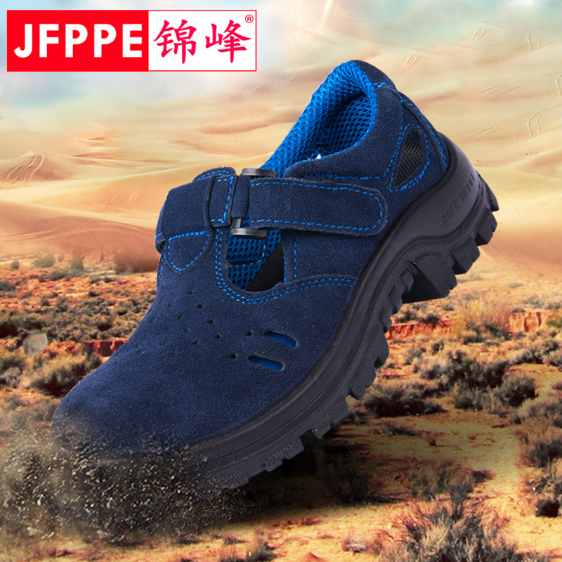 Leather Safety Shoes Steel Toe Breathable and Deodorant Mesh Wear resisting Sole Non Slip Lightweight Protective