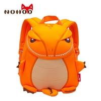 NOHOO Cute Cartoon Lion Children School Bags Fashion Waterproof Kids Baby Small Backpacks For Teenage Girls