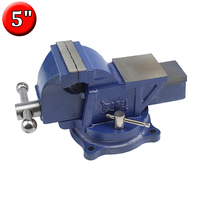 5 Inch Heavy Duty Rotating Work Bench Vise Household Repair Work Tool (Mounting Screws Included)