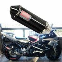 Motorcycle For Yoshimura Exhaust Carbon Fiber Muffler Pipe Protector Heat Shield Cover For YAMAHA R6 SUZUKI K6 K7 K8 GSX600 YO14