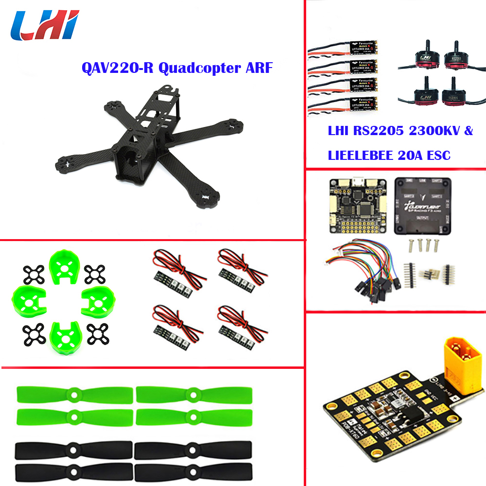 все цены на LHI QAV220 Carbon fiber frame kit DIY drone brushless motor RS2205 2300KV & LITTLEBEE 20A ESC+F3 Flight Controller RC quadcopter онлайн