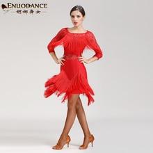 Lady Latin Dance Dress Women Model Straps Elastic Lace Tassel Girls Club Party Suit Adult Tassels Long Sleeve D-0135