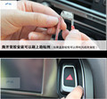 Accessories For Audi A4 A5 2012-2015 Stainless steel Warning Light Panel decorative Cover Trim