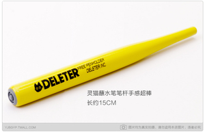 Image 2 - [DELETER] 620 Serie Dip Pen Hout Comics Pen 1 Houder 3 Nib Set Vulpen Made in Japan Top Merk