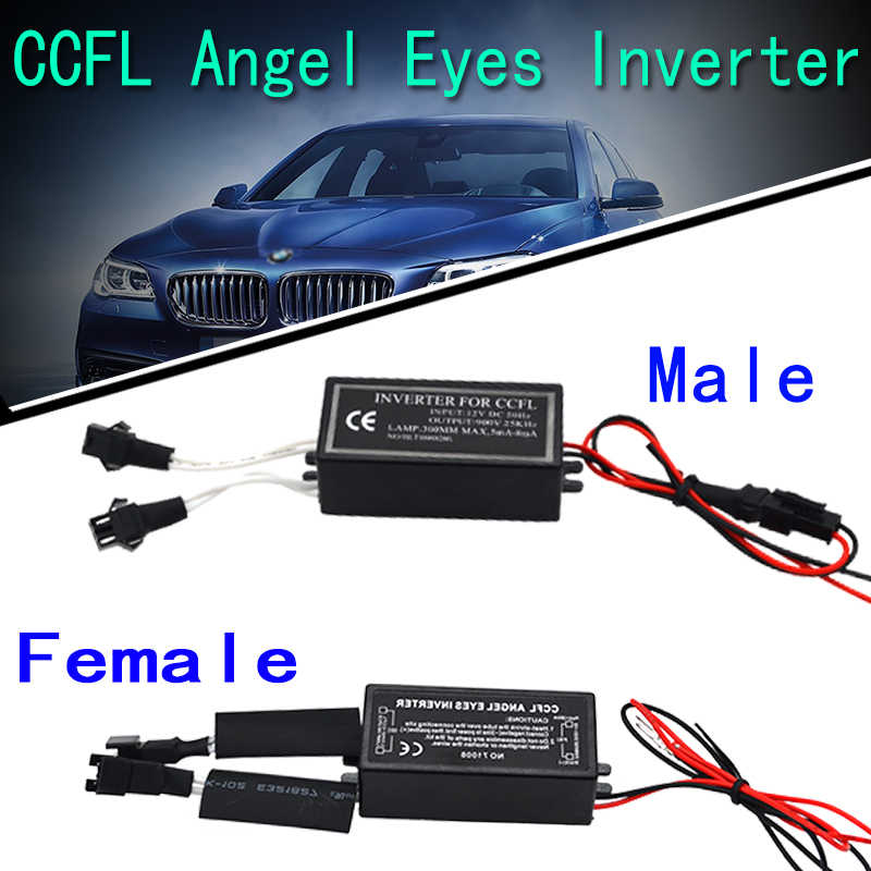 SKYJOYCE 12V Female Male CCFL Angel Eyes Inverter for E36 E46 E39 Angel Eyes Halo Ring DRL CCFL Driver Spare Ballast car styling