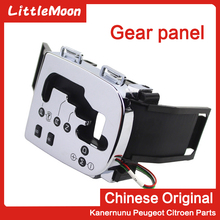 Chrome-plated shifting panel Automatic gear position Gear decorative cover For Peugeot 307 C4 Pallas 2461A9