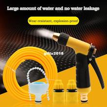 USEU Pressure Washer Gun Car Garden Shower Hose with Spray Nozzle 10M 15M 20M