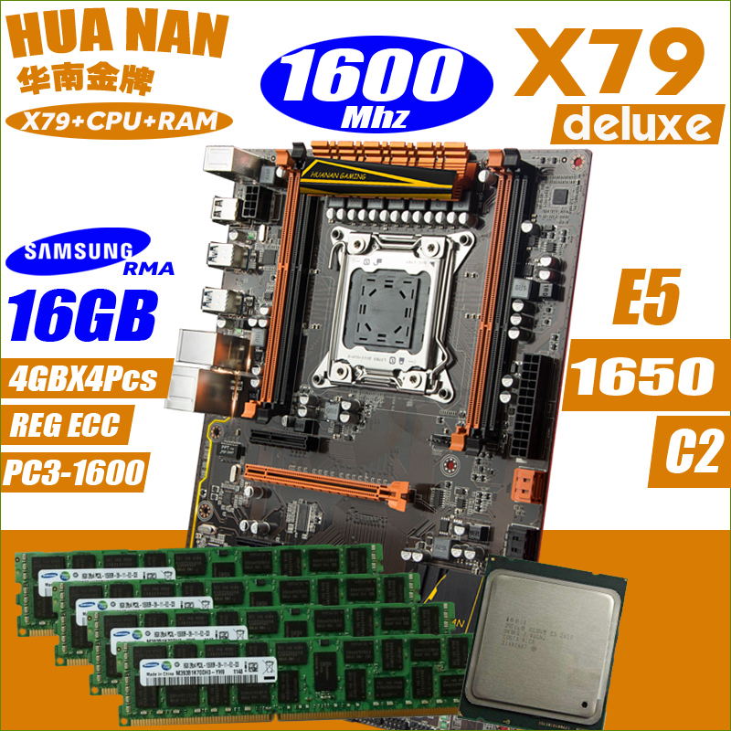 HUANANZ golden Deluxe version X79 gaming LGA2011 ATX combos E5 1650 C2 4pcs x 4GB 16GB