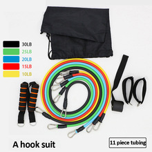 New Muscle 11piece fitness tubing pull rope tension noose suite suits a cable machine Resistance Bands men/women