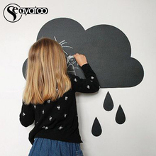 Cloud Raindrop Blackboard Chalkboard Removable Vinyl Wall Sticker Decal Kid Nursery Bedroom 50x55cm