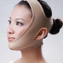 Face Lift Tool Thin face mask Korean cosmetic beauty treatme
