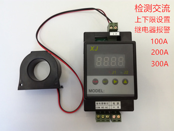 100A 200A 300A AC High Current Detection Upper and Lower Limit Alarm Relay Transistor