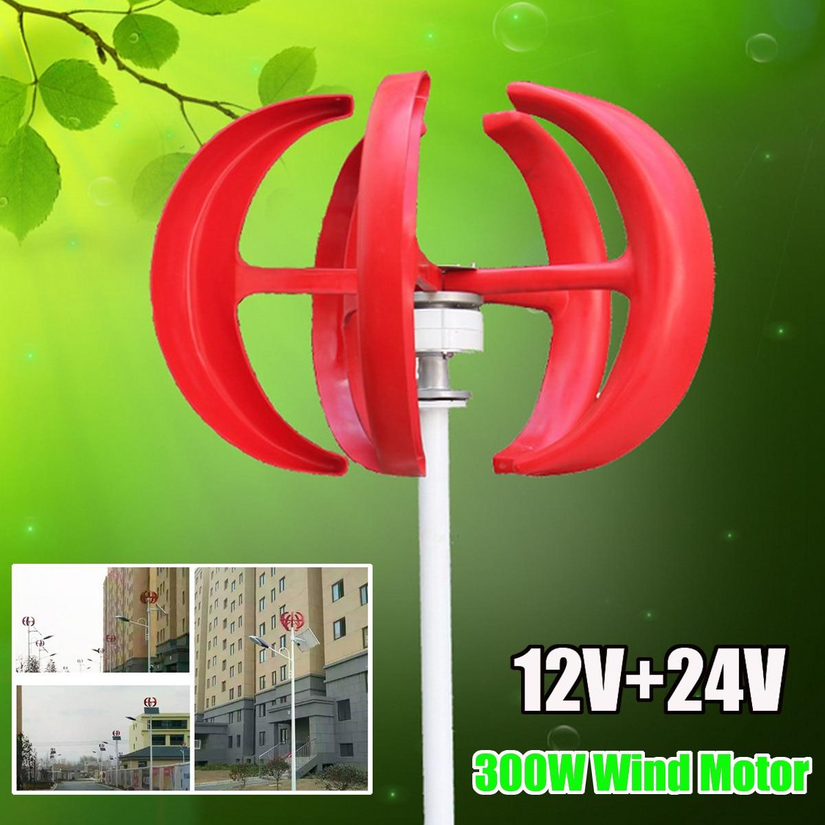 цена на 12V/24V 300W 5 Blades Wind Turbine Generator Power Vertical Axis Red Lantern Energy Fiber 3 Phase AC Permanent Magnet Generator