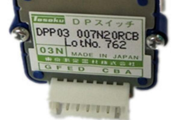 digital Encoding rate switch DPP03 007N20RCB 03N Original TOSOKU Band Switch digital encoding rate switch dpp03 020h20rcb 03h original tosoku band switch