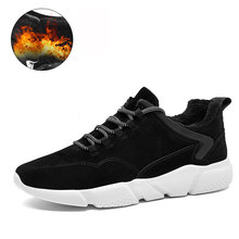 SUROM Warm Men Winter Sneakers Plush Breathable Men Shoes Male Lace up Lightweight Comfortable Flat Shoes tenis masculino adulto