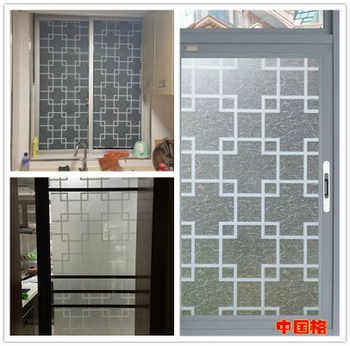 Translucent opaque Film On The Window Glass Self-adhesive decoration glass paper Sticker Stained Cellophane Sliding Door Paste
