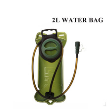 Outdoor 2L Water Bag Molle Military Tactical Hydration Backpack Detachable Drinking Tube Sports Riding Climbing Water Bag