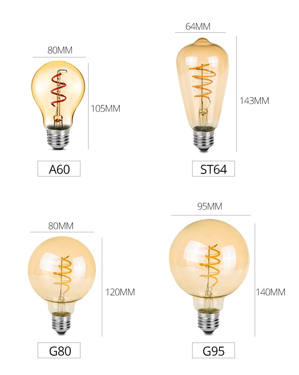 A60 ST64 G80 G95 Spiral LED Lamp Light Bulb LED Filament Bulb (3)