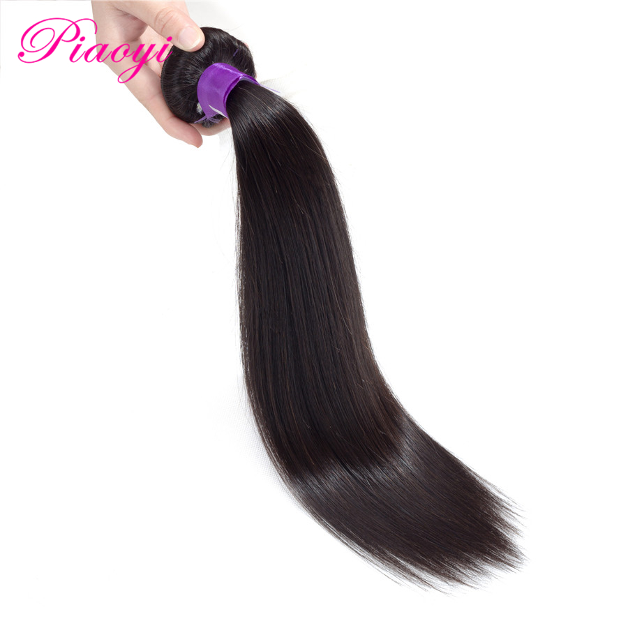 Malaysian Straight Human Hair Bundles Non Remy 1 Piece Only 8-26 Inch Hair Weave Bundles Natural Color Piaoyi Hair Extension