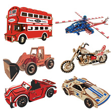 цена DIY 3D Wooden Car Forklift double decker bus Puzzle Game Natural Color Toy Model Educational Learning Toys for Children Kids онлайн в 2017 году