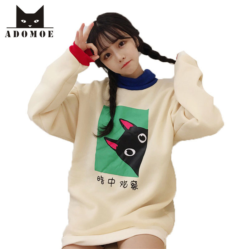 I Love You More Than Quotes: Aliexpress.com : Buy Spring New Sweet Girl Korea Ulzzang