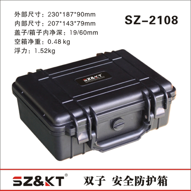 Tool Case Toolbox Suitcase Impact Resistant Sealed Waterproof Safety Case 207*143*79mm Equipment Box Case With Pre-cut Foam