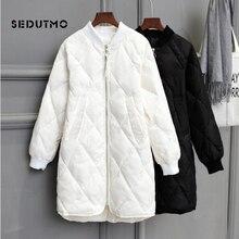 SEDUTMO Winter Long Womens Down Jackets Ultra Light Duck Down
