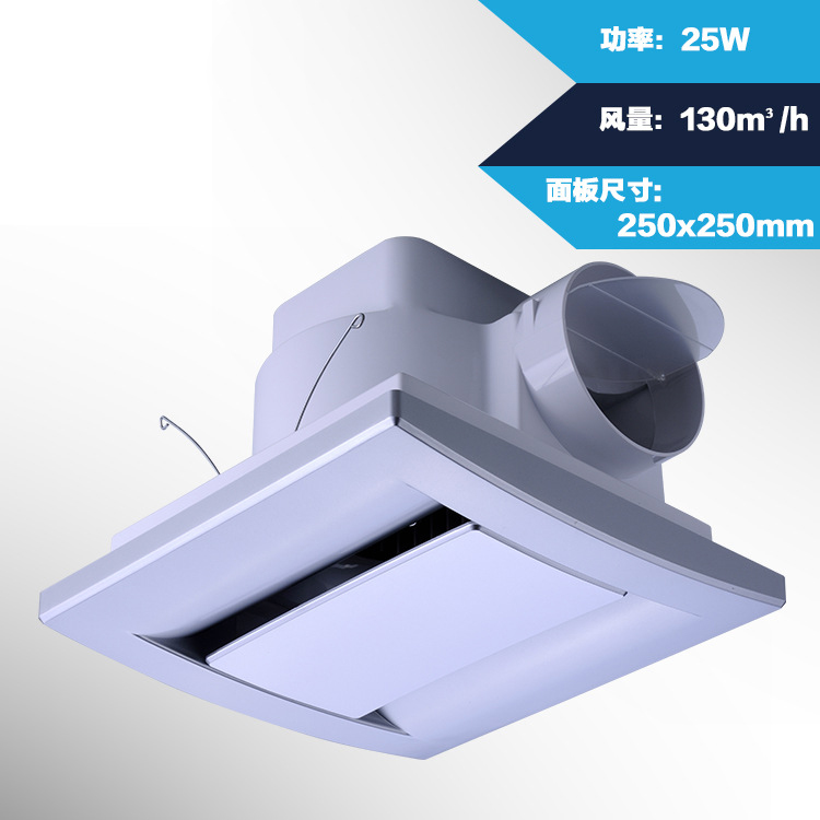 250mm 8 inch ceiling fan toilet exhaust fan Gaestgiveriet Hotel remove TVOC HCHO PM2.5 tvoc tvoc tvoc
