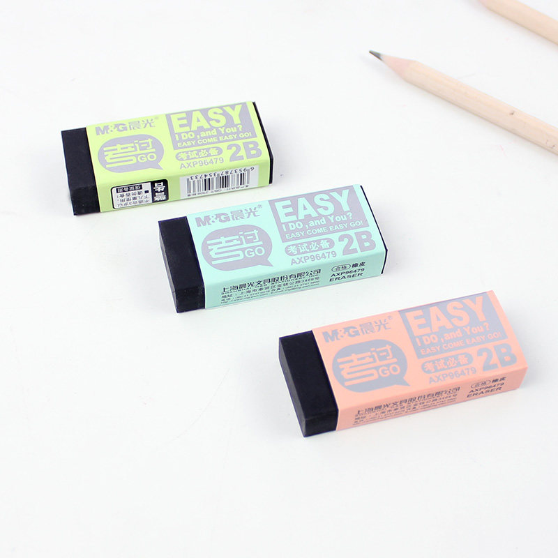 2B Dedicated Eraser Black Student Painting Pencil Rubber Eraser Student Prizes Gift