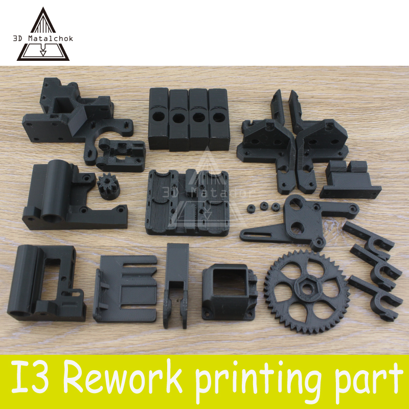 Free Shipping 3D Printer Accessories Reprap Mendel i3 Rework PLA Plastic Parts KIT For i3 durable in use