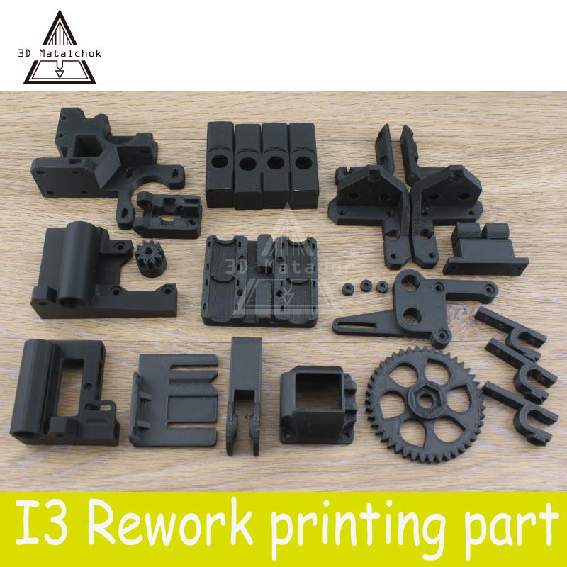 Prix pour Livraison gratuite 3d imprimante accessoires reprap prusa mendel i3 de reprise pla pièces en plastique kit pour prusa i3 durable en cours d'utilisation