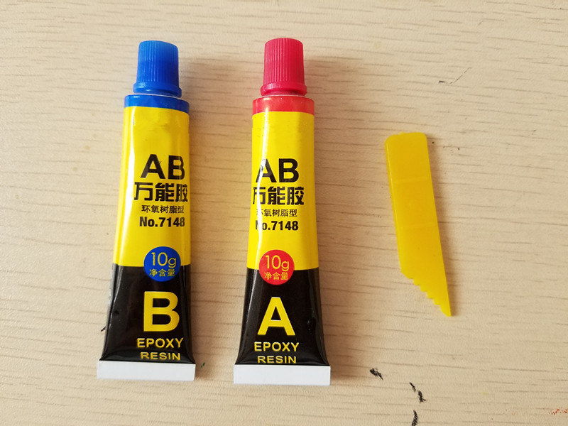 2 pcs/set Epoxy resin Contact adhesive Super glue for glass metal ceramic stationery office material school supplies