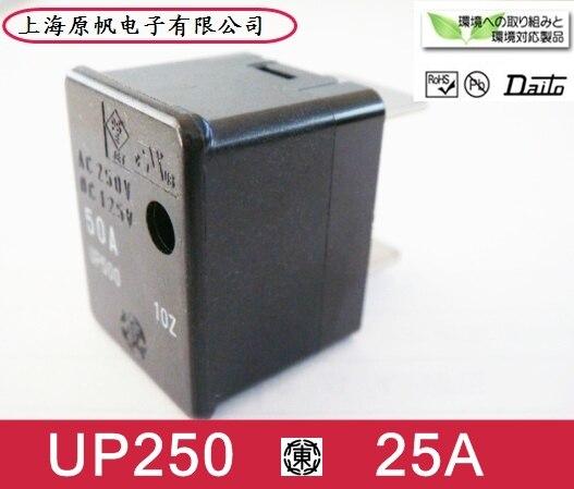 [SA] nouveau original japonais-fusible-UP250 25A 250V fusible --- 5 pièces/lot