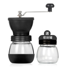 HADELI Washing hand-cranked coffee grinder Manual coffee machine Coffee bean grinder household crusher sealed can small coffee pulper huller machine manual cocoa bean shelling pulping extractor zf