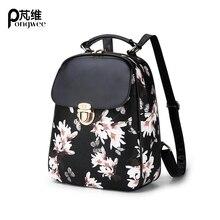 Pongwee Высокое качество школы Рюкзаки для подростков Обувь для девочек Best подарки для дочери Bagpack цветок печати Для женщин рюкзак