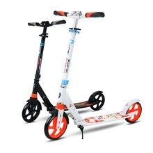 알루미늄 합금 2 바퀴 스쿠터 성인을위한 접이식 휴대용 미니 자전거 성인 킥 스쿠터 높이 조절 스쿠터 200mm