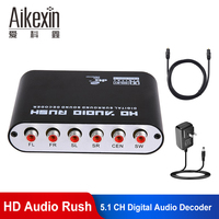 5.1 Audio Digital Sound Decoder DTS/AC3 Optical Toslink to 5.1 Analog RCA Stereo Surround HD Audio Rush for HD Players