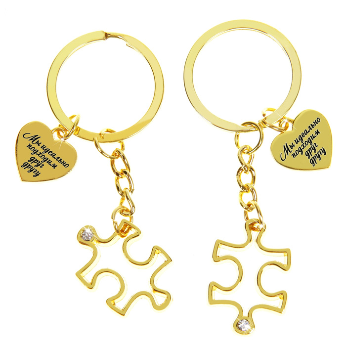New arrival! Alloy Mini Lovers puzzle Keychain 1 Pair Love Couple Key Ring Romantic gold KeyFob We are perfect for each other