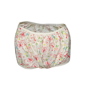 Image 3 - Adult Size Butterfly Pink Pull Up PVC Diaper Plastic Pants Incontinence Briefs