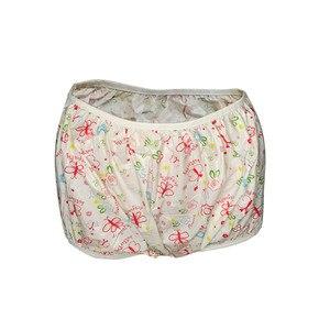 Image 3 - למבוגרים גודל פרפר ורוד למשוך עד PVC חיתול מכנסיים פלסטיק בריחת תחתונים