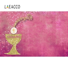 Laeacco Golden Chalice First Communion Cross Jesus Photography Baby Background Wall Scene Photographic Backdrop For Photo Studio