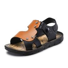 JUSTSL/Детские модные сандалии; пляжная обувь для мальчиков; детские сандалии с пряжкой; уличная детская нескользящая обувь на плоской подошве; size23-35; сезон лето