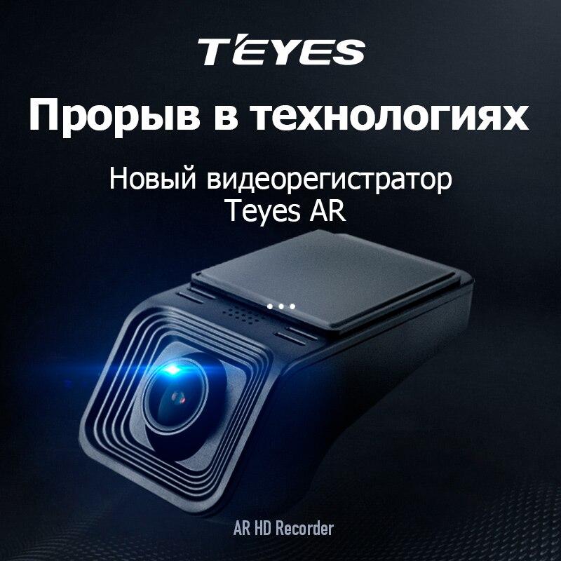 TEYES X5 coche DVR Dash cam Full HD 1080 p para coche reproductor de DVD de navegación