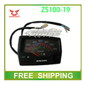 ZS100-19 100cc PIAGGIO  zongshen dirtbike speedometer odometer instrument motorcycle accessories free shipping