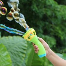 Мини-вентилятор устройство для мыльных пузырей машина электронный пузырь воздуходувка дети забавные детские игрушки, игры на открытом воздухе День рождения Свадебная вечеринка украшения