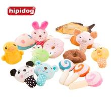 Hipidog Pet Chew Squeaker Squeaky Plush Sound Cute Food Animals Designs Toys Pet Supplies 1 Piece – 20 Styles