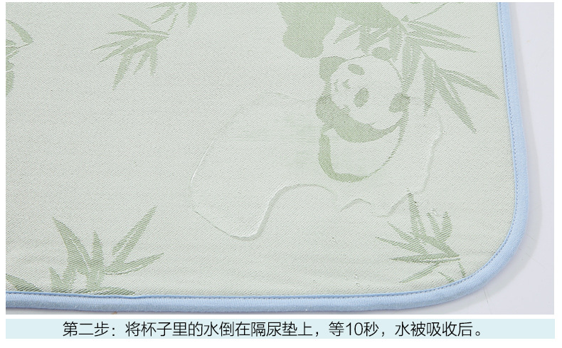 Baby Changing Pad Cover Strong Absorbent&Breathable Portable Foldable Washable Bamboo Fiber Waterproof Baby Summer Changing Mat (9)