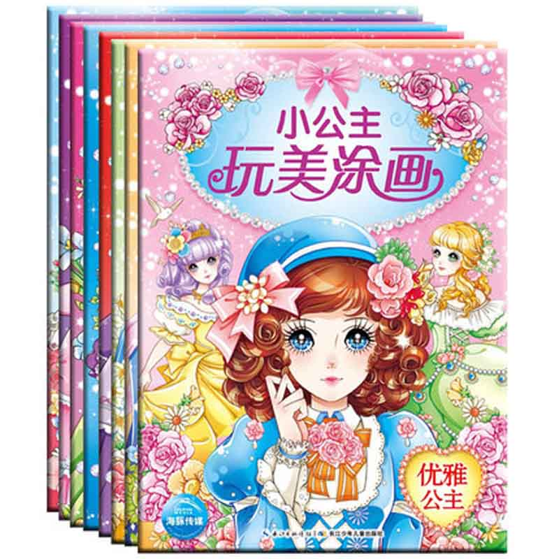 8pcs/set, Cartoon Princess Graffiti Book Perfect Picture Color Pencil Painting Techniques Child Drawing Coloring Books