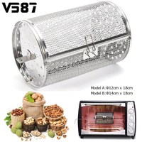 Oven Grilled Roaster Cage Beans Peanut Coffee Stainless Steel Parts BBQ Grill Rotisserie Drum Oven 14