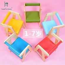 Модный детский стул Луи, спинка из твердой древесины, милый мультяшный стул для детского сада, современный простой стул